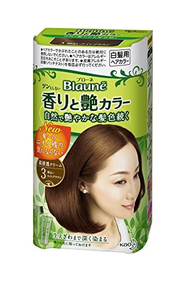 グリーンバック事業内容フクロウブローネ 香りと艶カラークリーム 3明るいライトブラウン