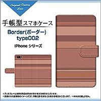 液晶全面保護 3Dガラスフィルム付 カラー:白 iPhone 7 Plus ドコモ エーユー ソフトバンク iphone 7 plus 手帳型 内側ブラウン 手帳タイプ ケース ブック型 ブックタイプ カバー Border(ボーダー) type002