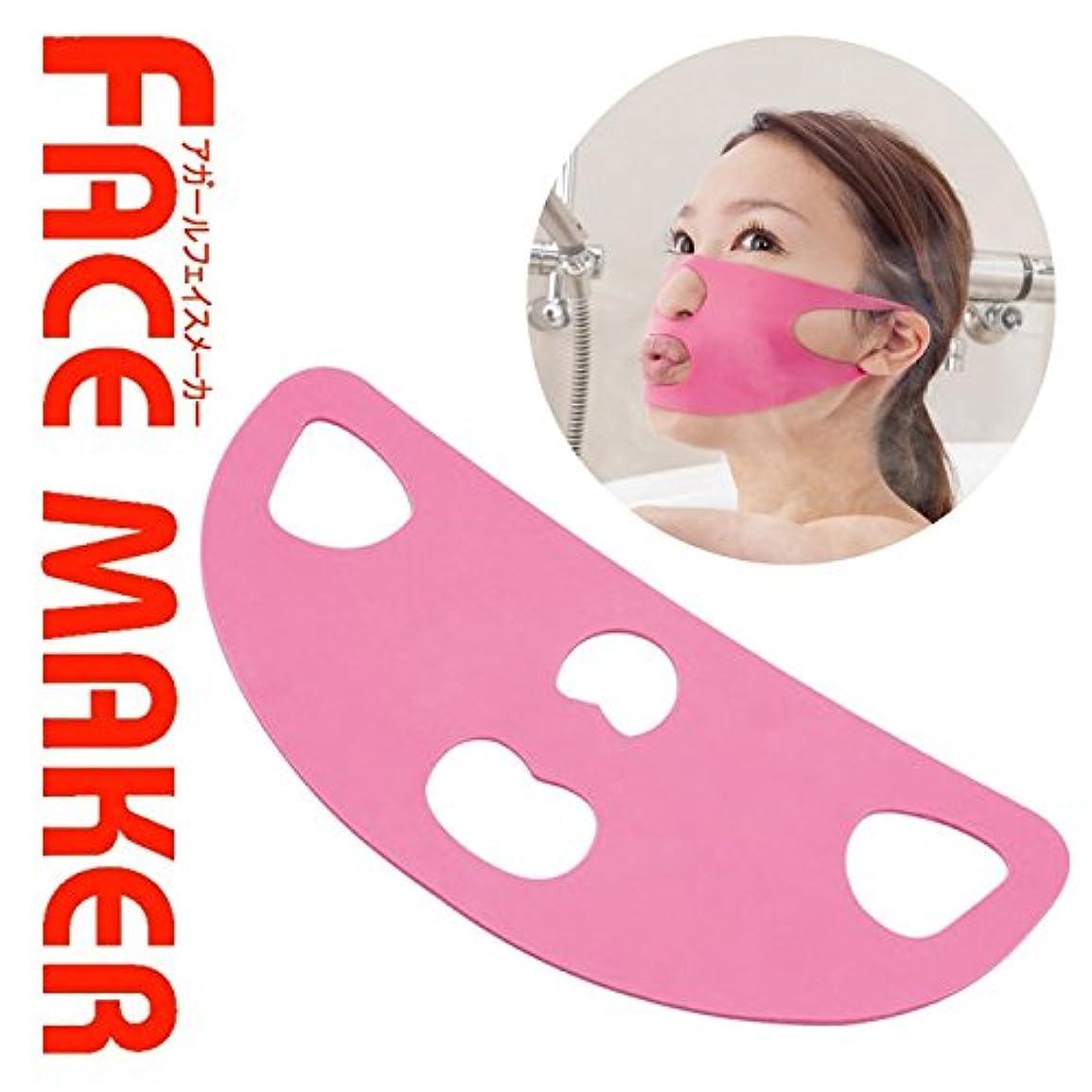 ゆるい論理系統的小顔 グッズ フェイスマスク 効果的に顔から汗を出やすくする、フェイスマスク 美容?健康 アガール フェイスメイカー