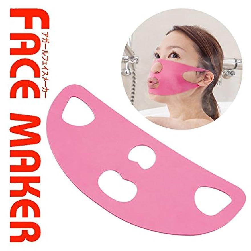 小顔 グッズ フェイスマスク 効果的に顔から汗を出やすくする、フェイスマスク 美容?健康 アガール フェイスメイカー
