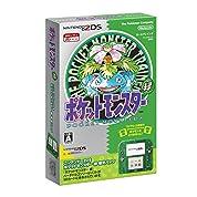 ニンテンドー2DS 『ポケットモンスター緑』限定パック ポケモンセンター限定特典アートブック付