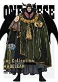 "ONE PIECE Log Collection  ""MAGELLAN"