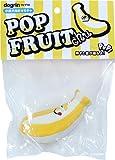 スーパーキャット (Super Cat) POP FRUITchu バナナ