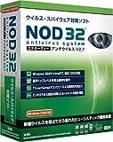 NOD32アンチウイルス V2.7