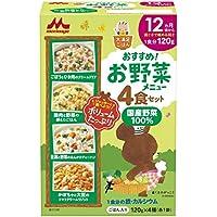 森永 大満足ごはん G-N6 おすすめ! お野菜メニュー4食セット (120g×4種) 12ヵ月頃から
