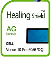 Healingshield スキンシール液晶保護フィルム Anti-Fingerprint Anti-Glare Matte Film for Dell Tablet Venue 10 Pro 5056 [Front 1pc]