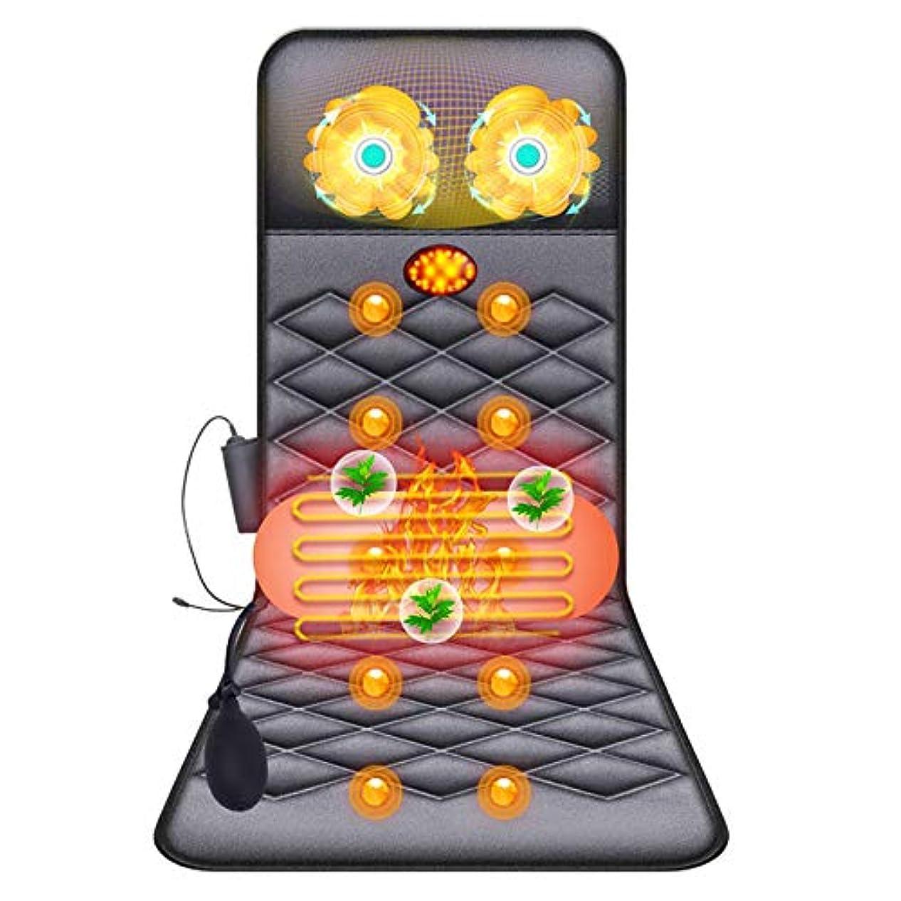 安心させる維持キャラクター電気バックマッサージマットレス赤外線暖房ネックマッサージマットレスエアバッグバックウエストヒップ多機能フルボディ温水マッサージマットレスマット