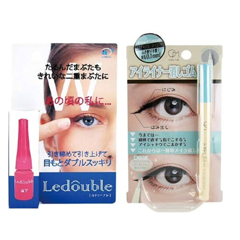 マージ海洋のヒューム二重まぶた化粧品 大人のLedouble [大人のルドゥーブル] (2mL)+ COSMAGE(コスマージュ) アイライナー消しゴム (EYELINE ERASER)セット