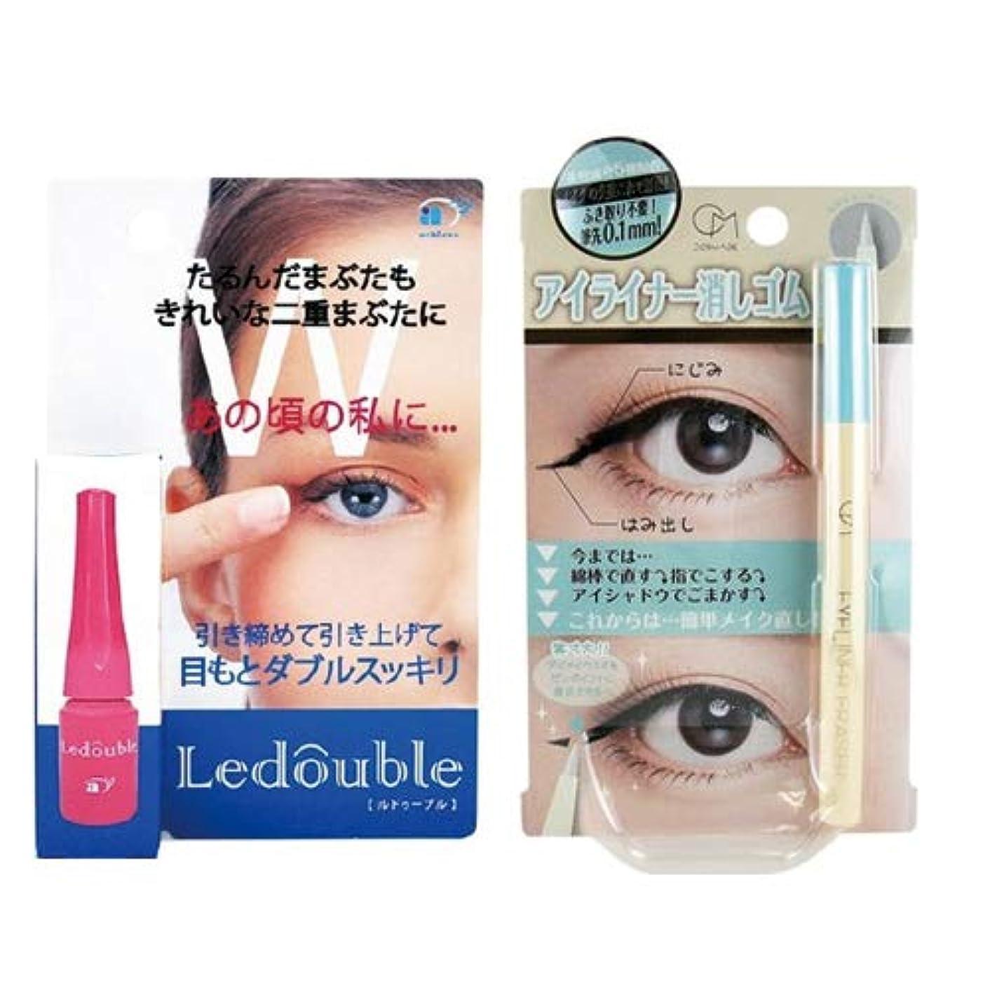 統治可能特徴かりて二重まぶた化粧品 大人のLedouble [大人のルドゥーブル] (2mL)+ COSMAGE(コスマージュ) アイライナー消しゴム (EYELINE ERASER)セット