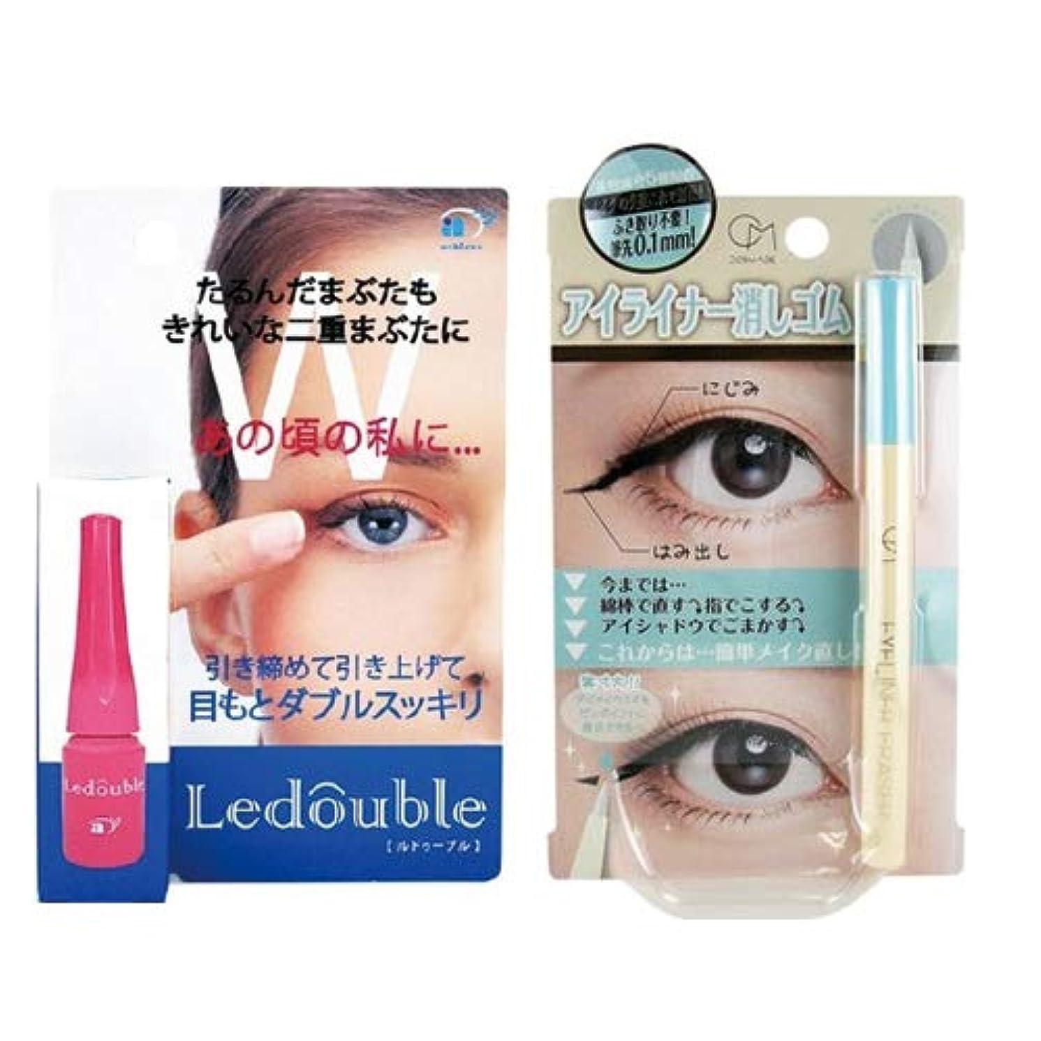 存在範囲うめき声二重まぶた化粧品 大人のLedouble [大人のルドゥーブル] (2mL)+ COSMAGE(コスマージュ) アイライナー消しゴム (EYELINE ERASER)セット
