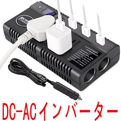 DC→AC 車インバーター USBシガーソケット DC12V 24VをAC110V 230V に変換...