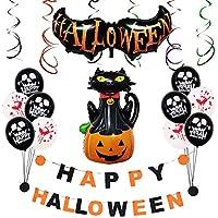 ハロウィーンバルーンセット 黒猫 パンプキン コウモリ付き バルーン ハロウィン パーティー ハンギングデコレーション テーマ パーティーバナー