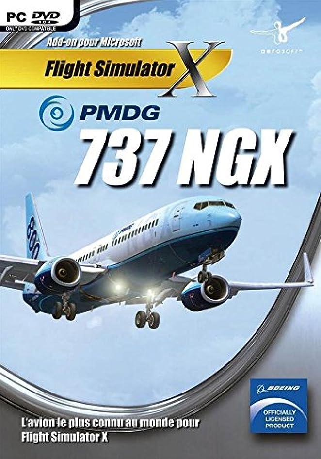 森エロチックはっきりとPMDG 737 NGX (PC) (French Version) (輸入版)