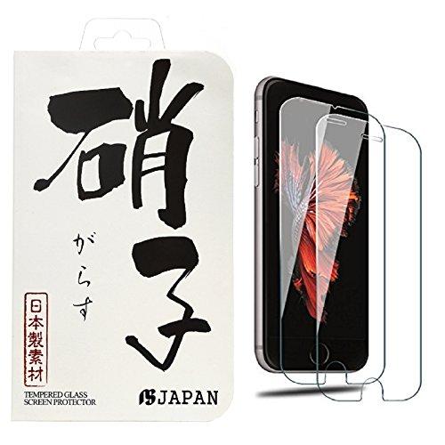 【2枚セット】 iPhone 6s 6 専用設計 ガラスフィルム 液晶保護フィルム 4.7インチ用 フィルム 0.33mm 【3D Touch対応 / 硬度9H / 気泡防止】