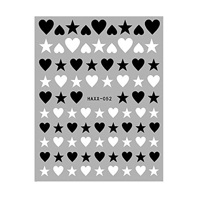 流行している永久に展望台ハート&星シール ブラック&ホワイト