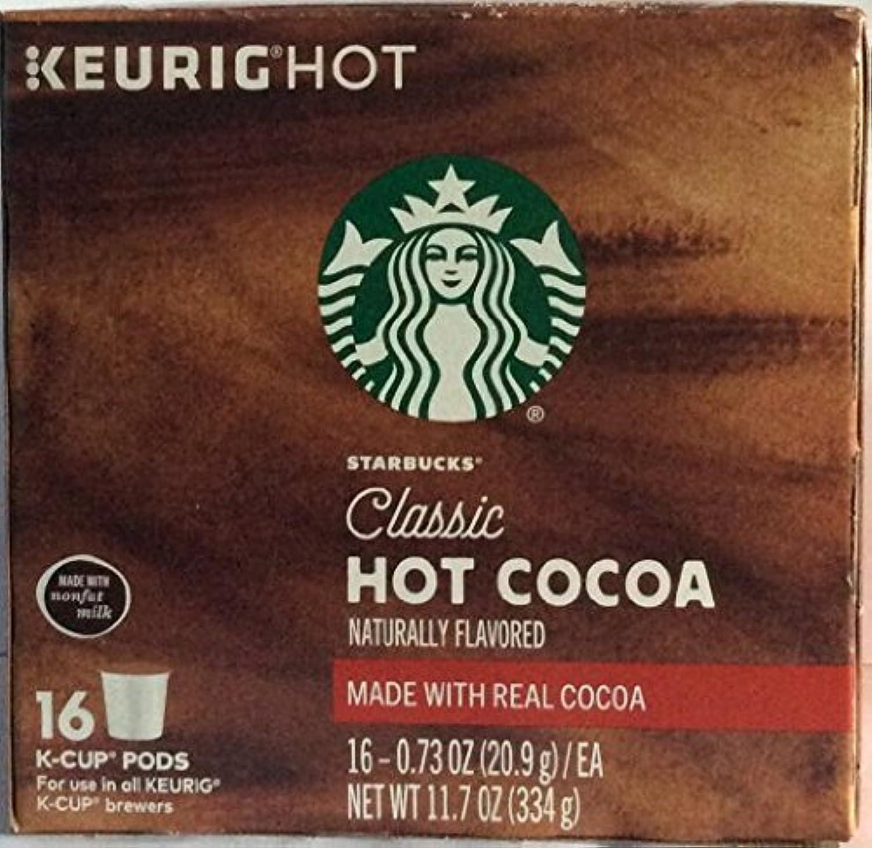 Starbucks Classic Hot Cocoa K-cup 16杯分 スターバックスクラシックホットココアKカップ [並行輸入品]