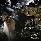 evil()