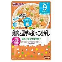 和光堂 グーグーキッチン 鶏肉と里芋の煮っころがし 80g (9ヶ月頃から)【3個セット】