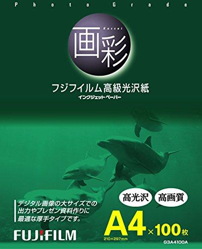 画彩 フジフイルム高級光沢紙 A4サイズ/100枚入 G3A41...