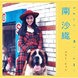 Amazon.co.jp: 南沙織 : GOLDEN ...