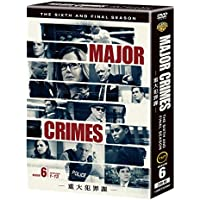 MAJOR CRIMES ~重大犯罪課 ファイナル・シーズン DVDコンプリート・ボックス