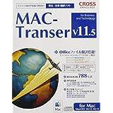 MAC-Transer V11.5