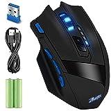 ワイヤレスゲームマウス、Kinnaraワイヤレス/有線マウスUSBレシーバー4調節可能なDPIレベル、9ボタンのノートブック、PC、コンピュータ、ノートパソコン、Mac Black ブラック
