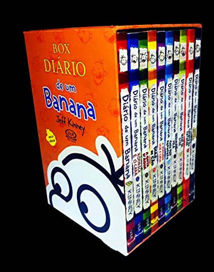 を除く疑い者積極的にDiário de Um Banana - Caixa com 10 Volumes