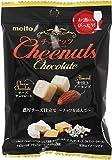 名糖産業 チーナッツ 43g ×10袋