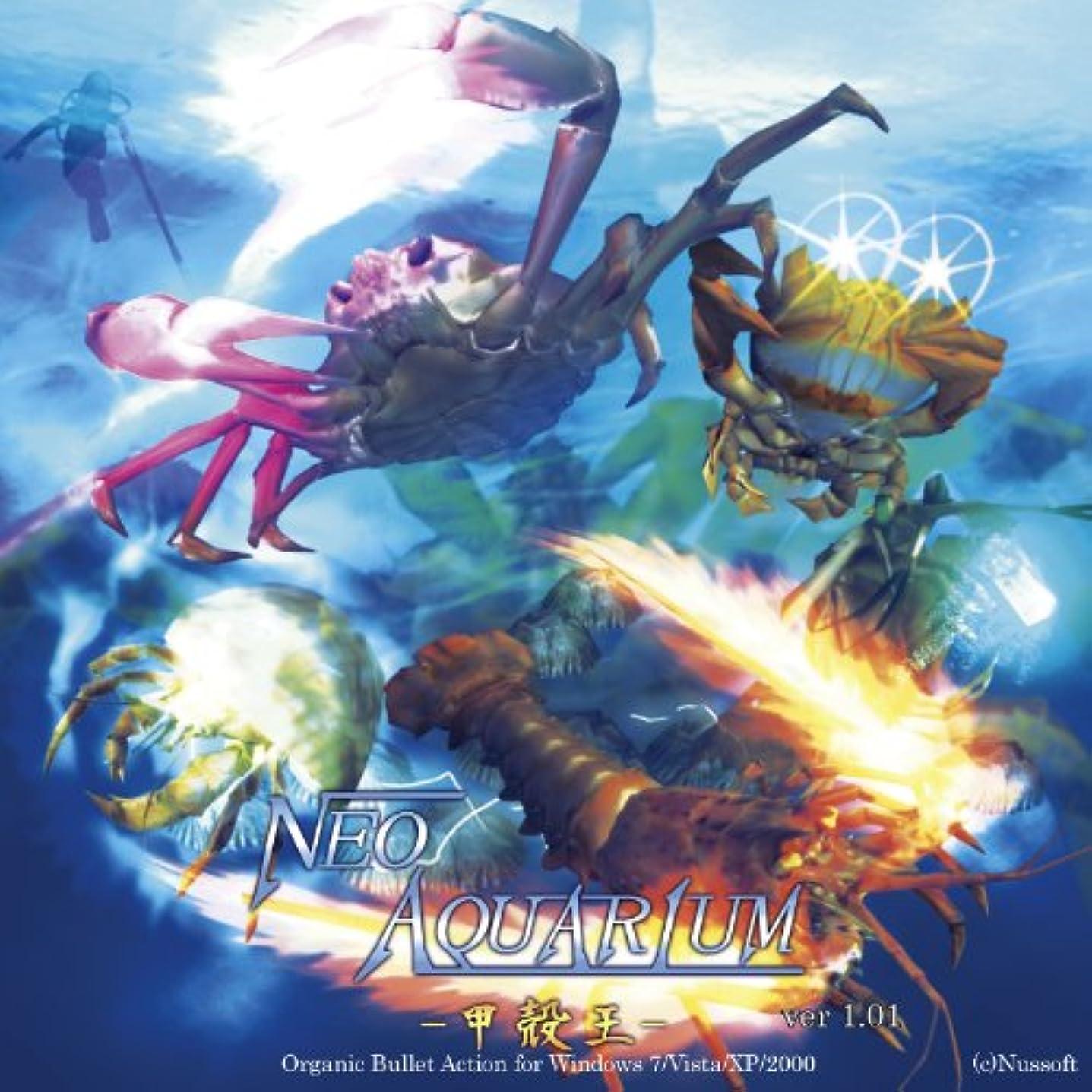コーチ温度計主要な[同人PCソフト]NEO AQUARIUM -甲殻王-