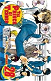 The Prince of Tennis volume 28