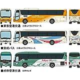 ザ・バスコレクション バスコレ 成田国際空港 (NRT) バスセットA ジオラマ用品 (メーカー初回受注限定生産)