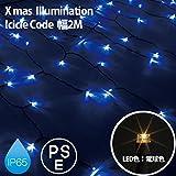 LED クリスマスイルミネーション つらら アイシクルコード 2.07M 常時点灯 電球色