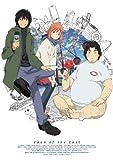 東のエデン 第5巻 (初回限定生産版) [DVD] 画像