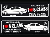 ベンツ W220系 リメイクラブセキュリティステッカー