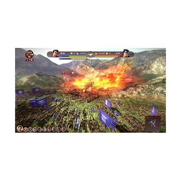 三國志13 - XboxOneの紹介画像3