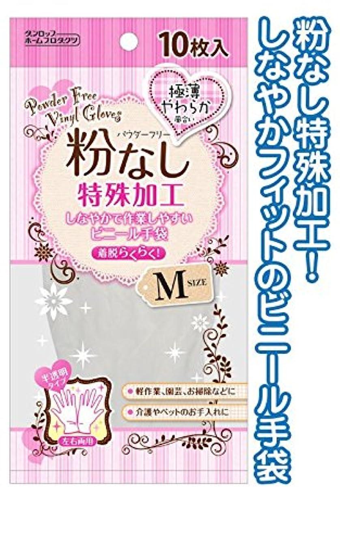ダンロップ 粉なし極薄ビニール手袋M10枚入 【まとめ買い10個セット】 45-740