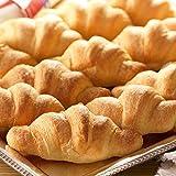 低糖工房 低糖質クロワッサン 10個入り【糖質制限中・ダイエット中の方に!】