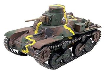 ファインモールド ガールズ&パンツァー 九五式軽戦車 ハ号 1/35スケール プラモデル 41112