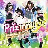 Party driver / Prizmmy☆