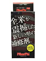 FiberFix 補修テープ グラスファイバー製テープ 1inch(2.5cm幅)X100cm 3ロール GON-FW1