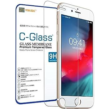 NEWLOGIC iPhone8/ 7/ 6s/6 ガラスフィルム 日本旭硝子製 (硬度 9H) 液晶保護 (ガイド付き))(1枚入り)
