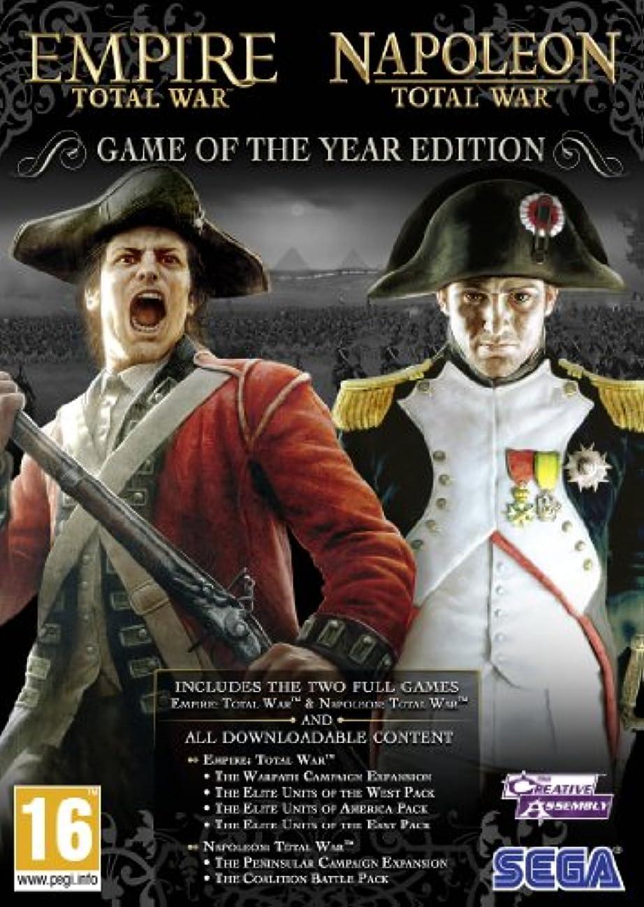 夫ラダ万一に備えてEmpire: Total War Napoleon: Total War Game of the year edition (輸入版)