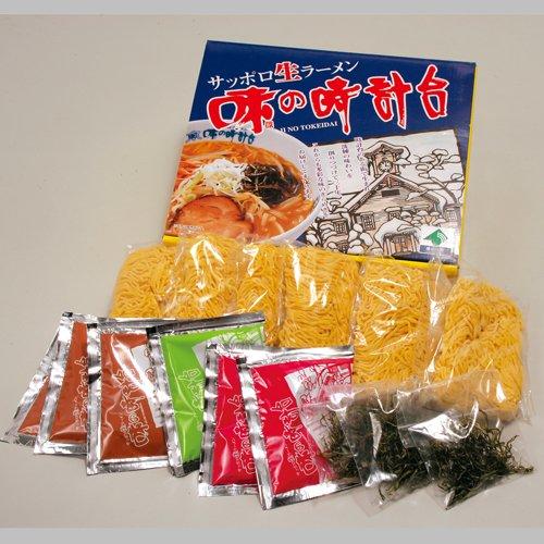 【味の時計台】 サッポロ生ラーメン 6食...