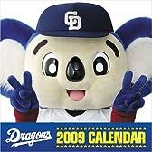 ドアラ 2009年カレンダー