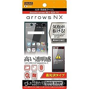 レイ・アウト arrows NX F-02H ...の関連商品4