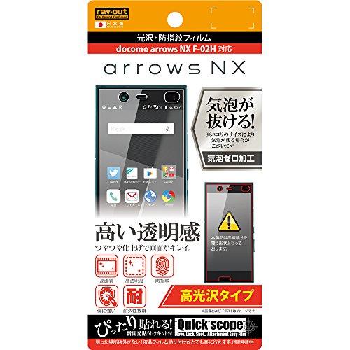 レイ・アウト arrows NX F-02H フィルム 光沢フィルム RT-ARH2F/A1 RT-ARH2F/A1