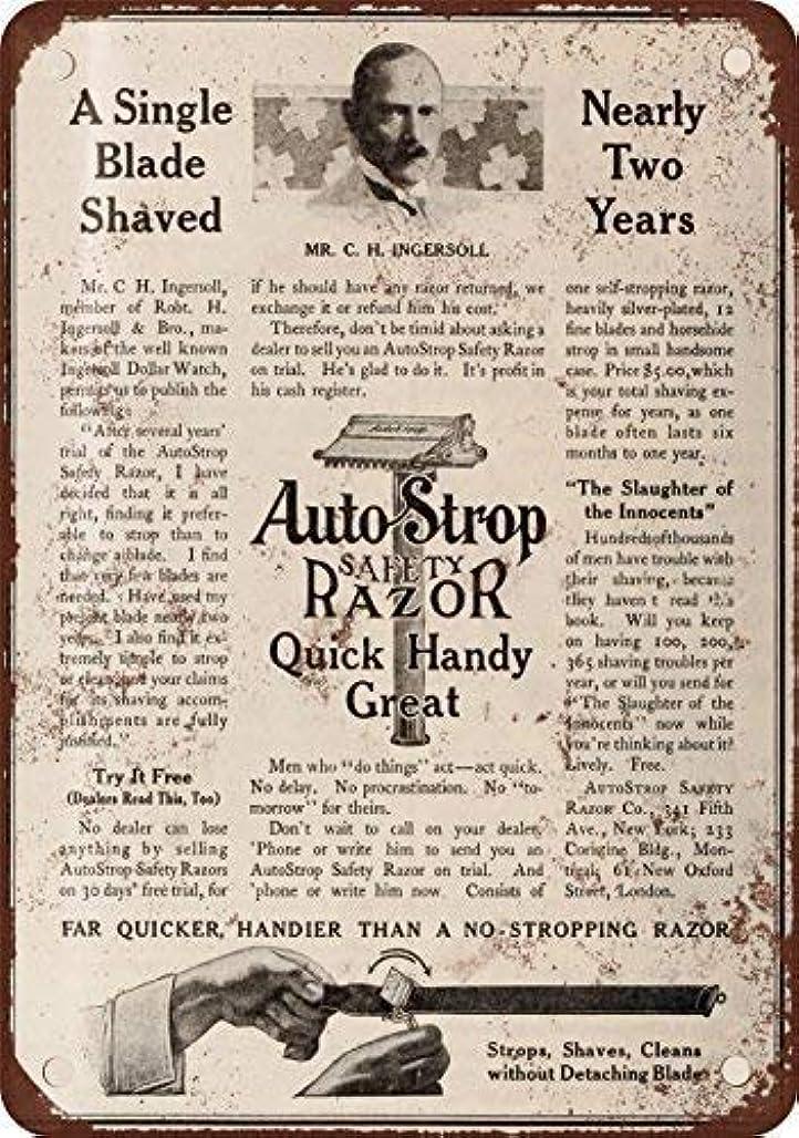 何つば植木Shimaier 壁の装飾 ブリキ 看板メタルサイン 1910 AutoStrop Safety Razor ウォールアート バー カフェ 30×40cm ヴィンテージ風 メタルプレート