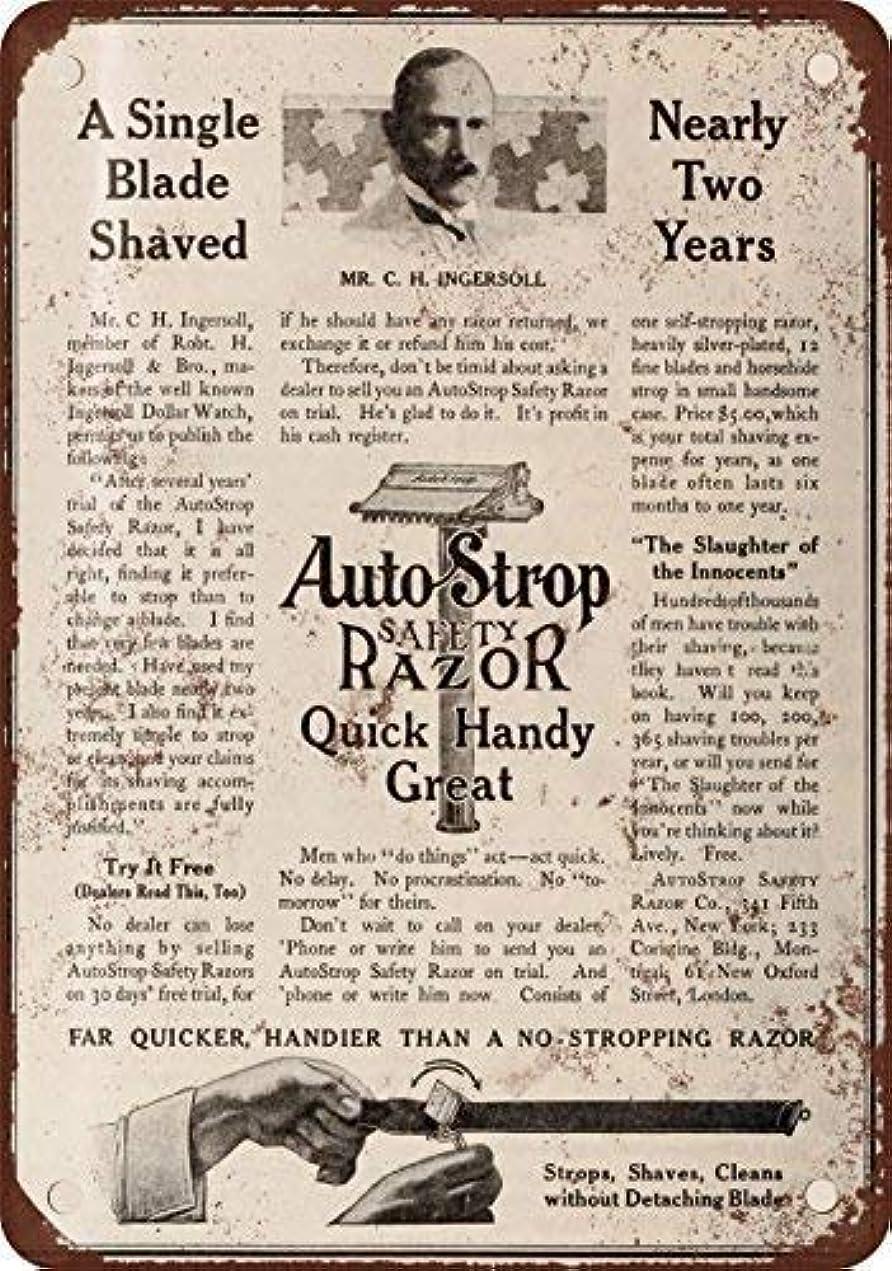 失業蓮パールShimaier 壁の装飾 ブリキ 看板メタルサイン 1910 AutoStrop Safety Razor ウォールアート バー カフェ 30×40cm ヴィンテージ風 メタルプレート