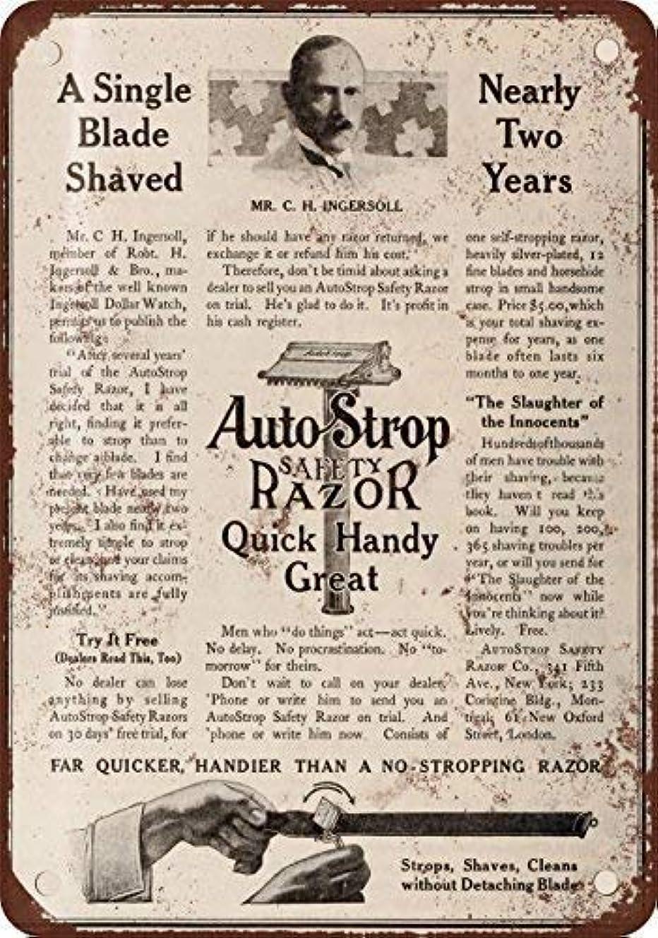プレートまた無Shimaier 壁の装飾 ブリキ 看板メタルサイン 1910 AutoStrop Safety Razor ウォールアート バー カフェ 30×40cm ヴィンテージ風 メタルプレート